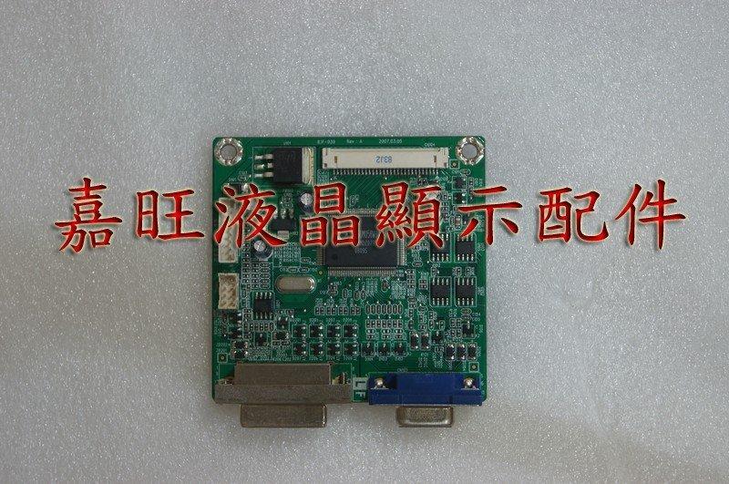 優派 VX2240W va2216w 驅動板 490741300200R ILIF-039 送屏線