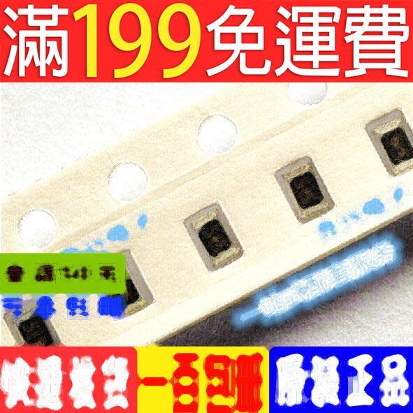 滿199免運130歐130R5%精度 0805貼片電阻100PCS5 229-12889