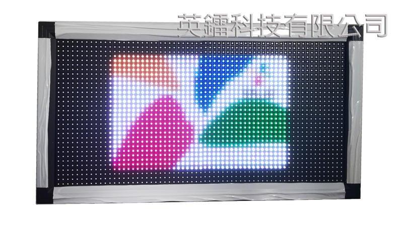 全彩[64x32][手機wifi無線遙控]LED 字幕機 跑馬燈 P10 戶外防水 廣告看板 LED招牌