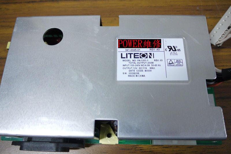 ~禾元嘉~ 特殊電源供應器維修 LITEON 型號:PA-1201-1 900元 修到好