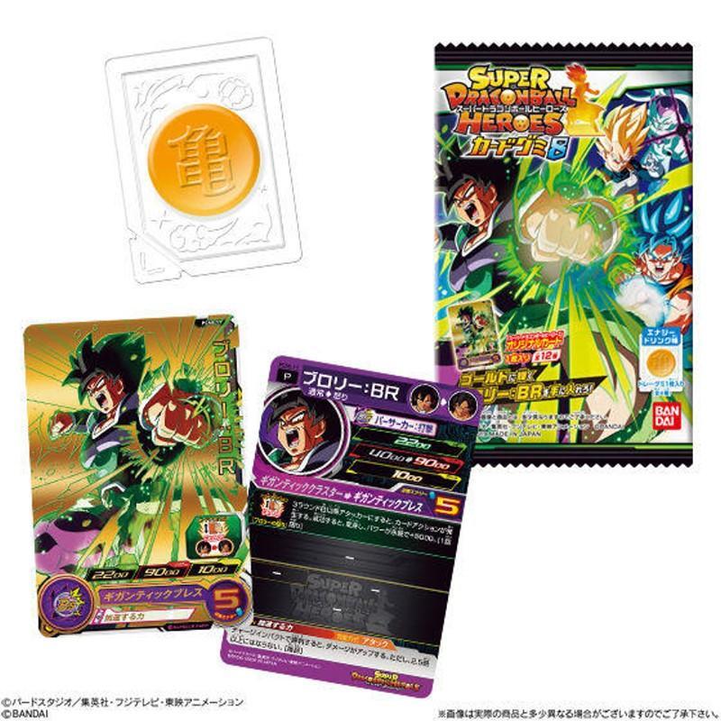 【歐賣小舖】現貨 BANDAI 食玩卡 七龍珠 超級龍珠英雄 卡片軟糖系列8 1BOX(20包)