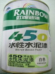 【愛漆網】虹牌450平光水泥漆 1公升