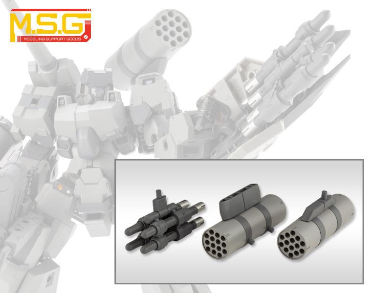 ◆弘德模型◆ [10月預購] 壽屋 M.S.G 武裝零件 武器 MW45 導彈 & 火箭彈
