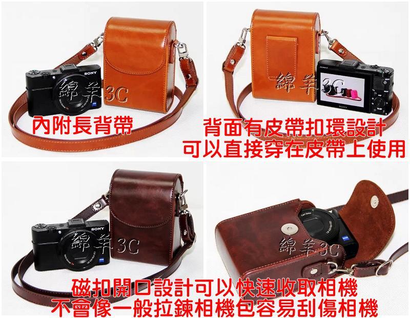 Canon G7X Mark II G9X SX730 HS SX720 HS 相機皮套 附背帶 相機包 保護套