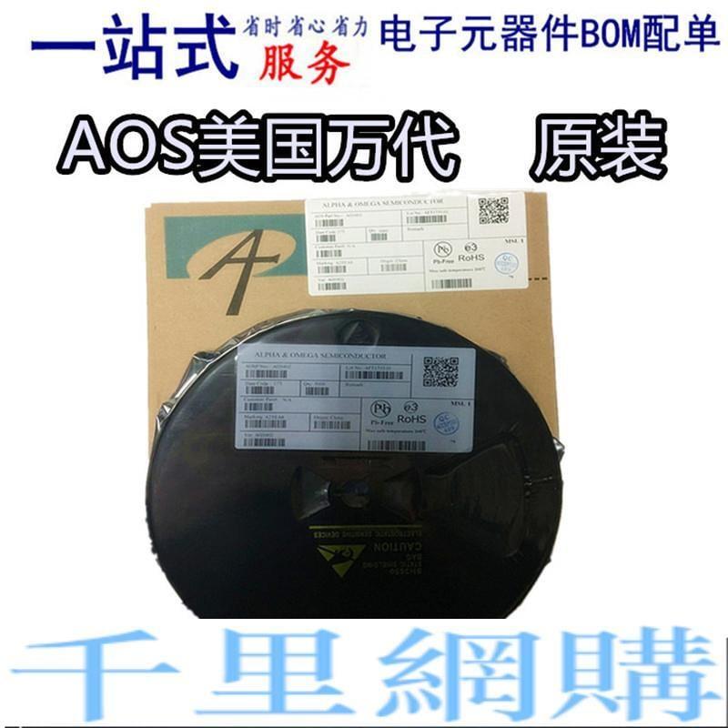 供應MOS管AO3418 AO3418 SOT-23 AOS美國萬代  原廠渠道現貨QL12