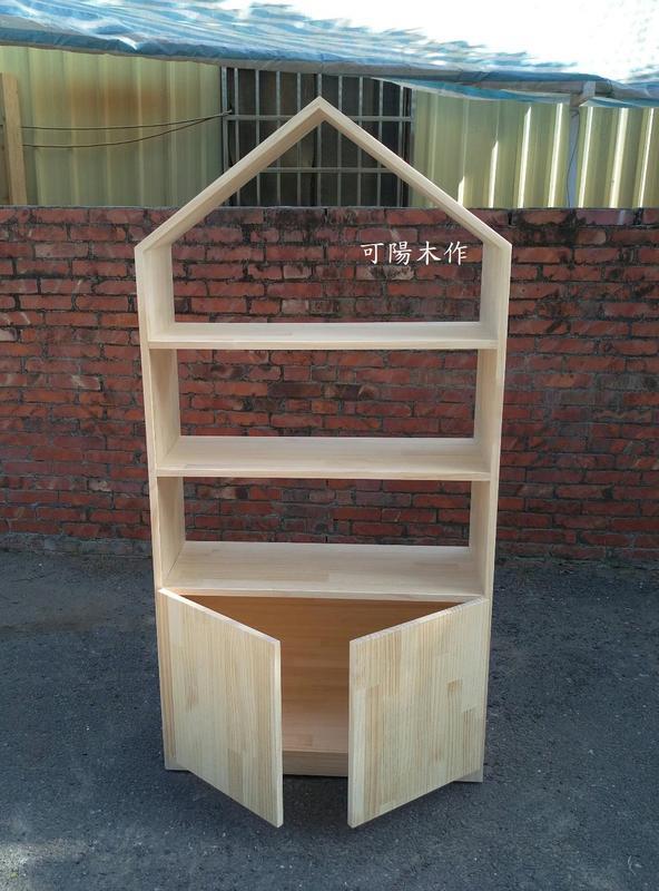 【可陽木作】原木房屋造型櫃 / 造型層架 / 雙門置物櫃 / 展示架 / 收納櫃 / 衣櫃 鞋櫃 書櫃 櫥櫃