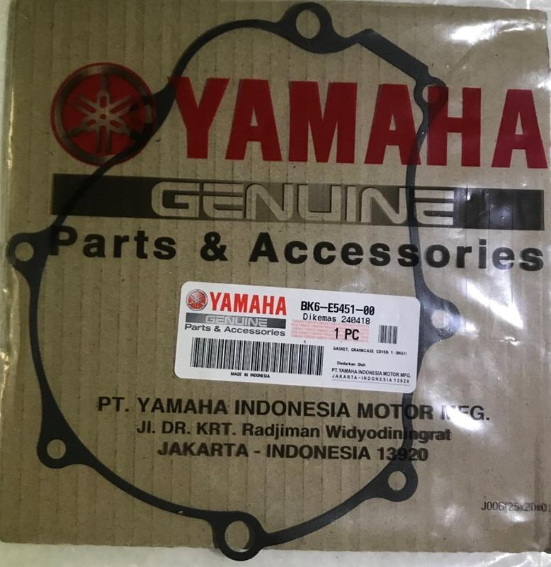 YAMAHA R15 V3 電盤外蓋墊片 BK6-E5451-00