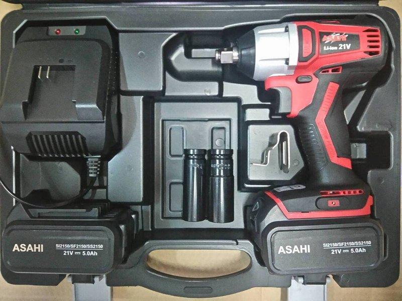 刷卡分期 650n.m日本ASAHI SF2150 無碳刷充電起子機/充電電動板手21V 三星厘電5.0AH*2