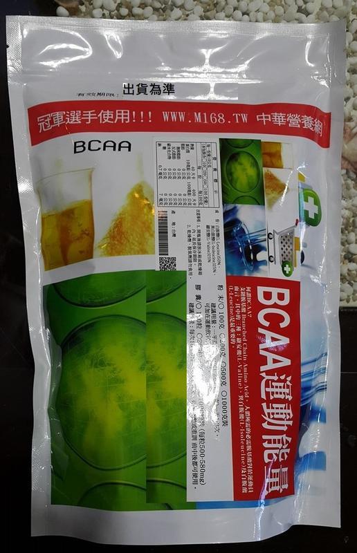 BCAA(膠囊量 無苦味) 100粒*580mg換算580g 照片保存期限為樣品非銷售