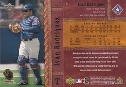 中職明星賽MLB重量級傳奇巨星羅德里格茲 Ivan Rodriguez 2001 UD Gold Glove #21