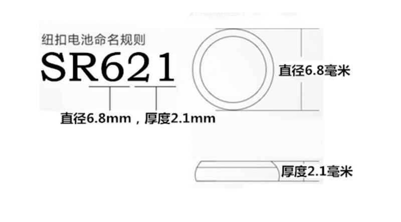《GS單車》天益牌AG1/364A/CX60/LR621W/L621/164/SR621鈕扣電池1.5V水銀電池1.55