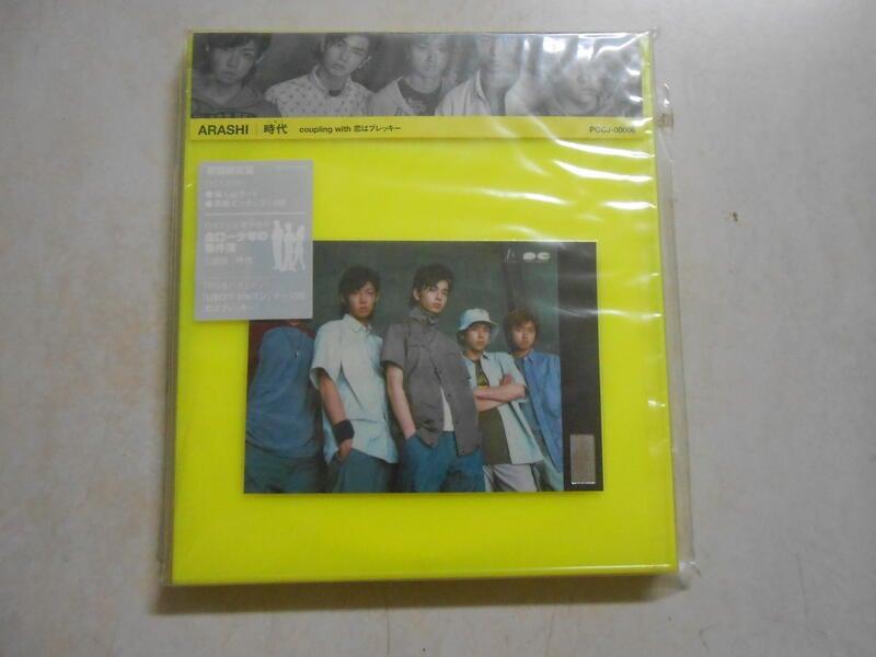 【森林二手CD】 箱5  日版《嵐 ARASHI  時代  初回限定盤 》