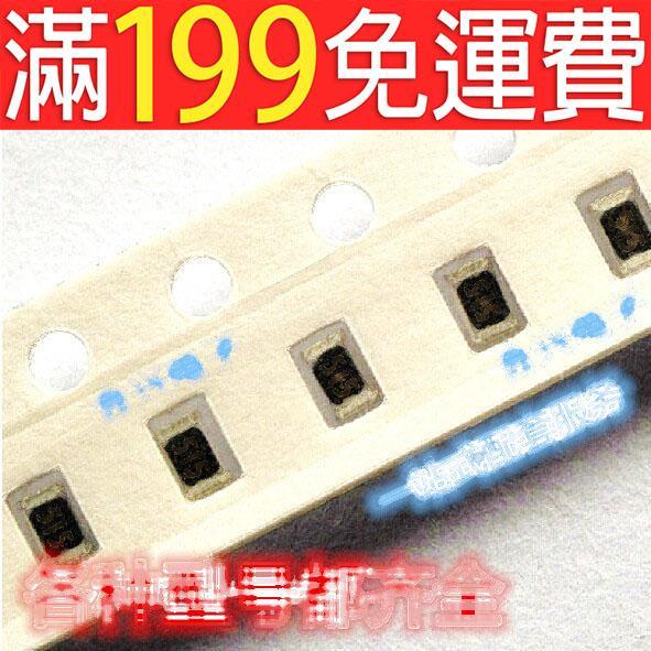 滿199免運200K5%精度 0805貼片電阻100PCS5 229-13276
