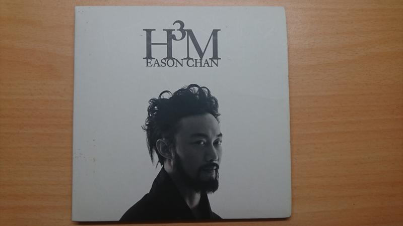 陳奕迅 H3M 專輯 有些使用痕跡如圖