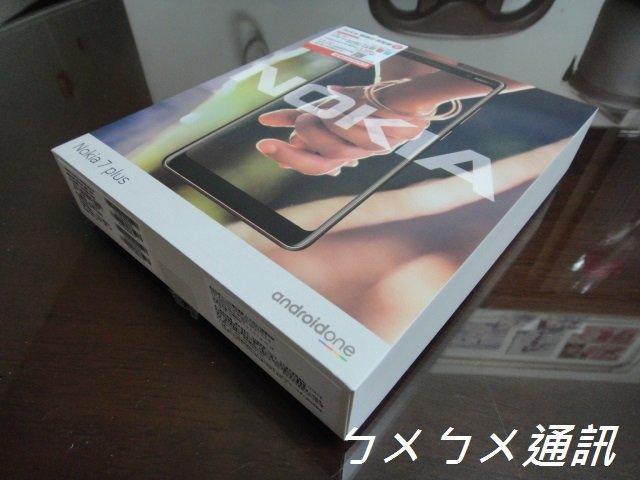 ㄅㄨㄅㄨ通訊 雙卡 6吋 蔡司雙鏡頭 NOKIA 7 Plus 黑 4G/64G (遠傳保固) 全新庫存品 / 空機價!