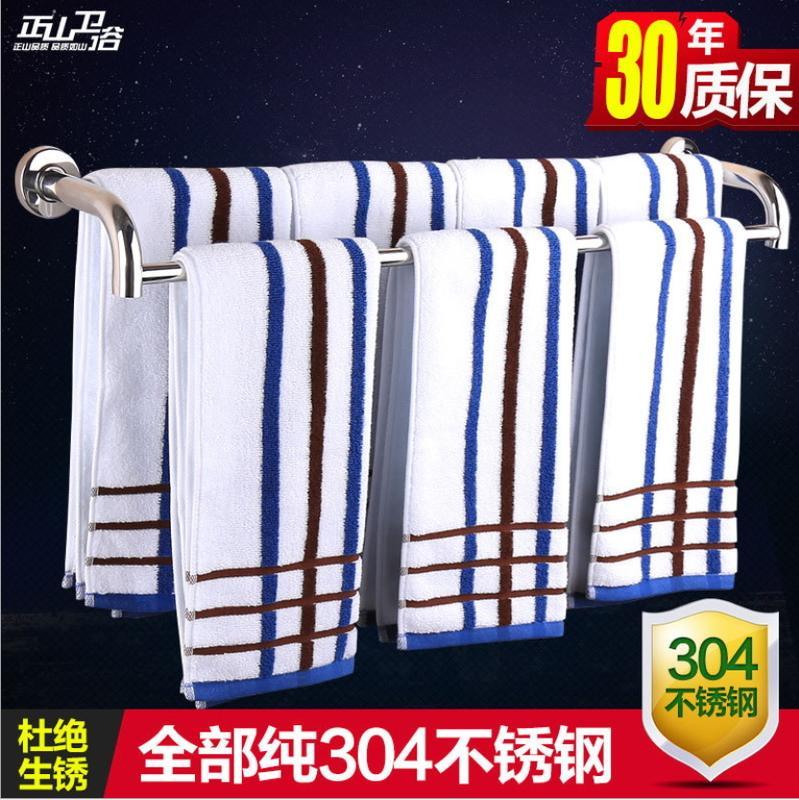 【B0013-AJ-80】80cm 毛巾架304不銹鋼 浴室置物架 五金掛件 毛巾衛浴雙桿 正山衛浴
