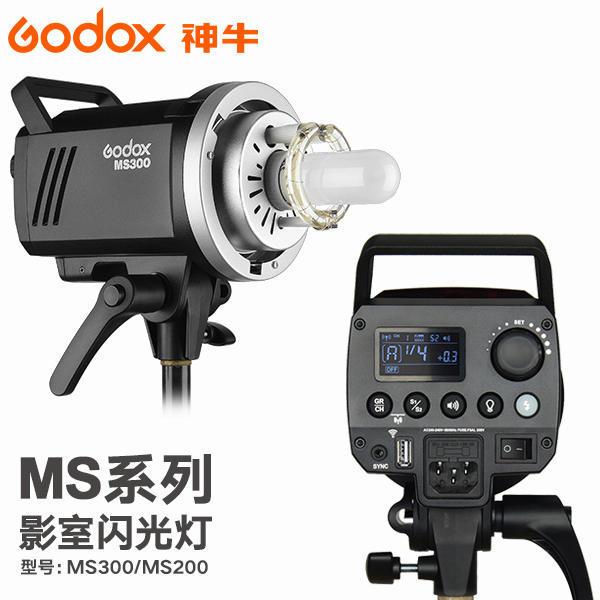 EGE 一番購】GODOX【MS300 X3 完美控光套裝組】適合產品拍攝 靜物拍攝 內建X1無線系統【公司貨】