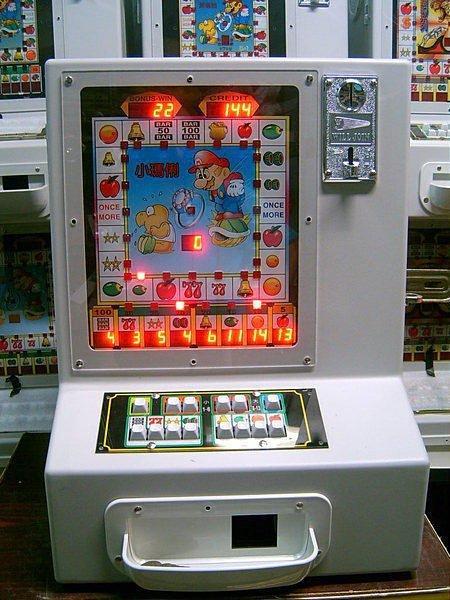 全新ABS小瑪莉,電動玩具,電玩,大型電玩,滿貫大亨麻將台,豹中豹,大瑪莉,BAR.ic,彈珠台