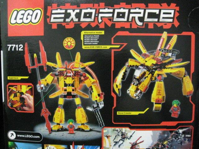 [LEGO] 樂高 7712 炎王 EXO 絕版系列
