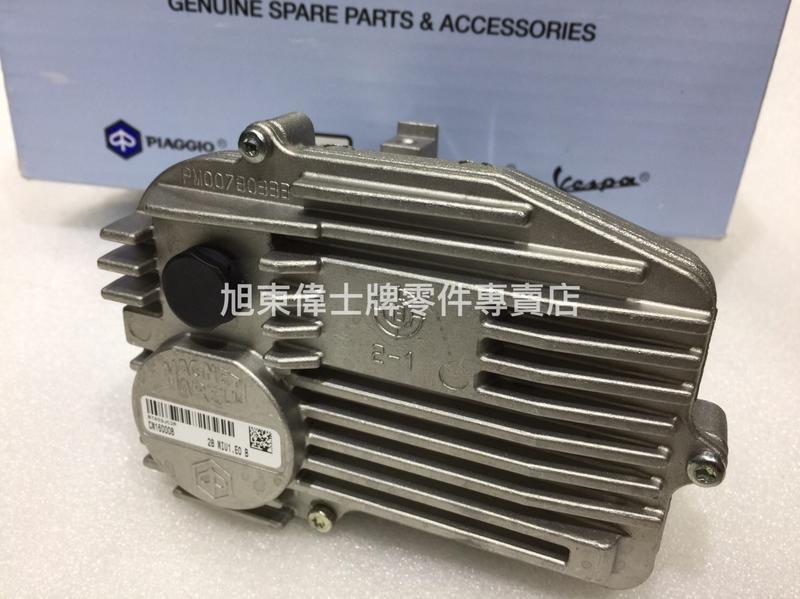 旭東偉士牌店...VESPA 偉士牌 義大利原廠 LX S 125 150 2V  電腦 晶片鑰匙.化油器 供油系統
