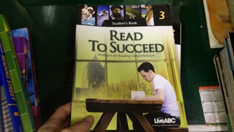 附光碟 Read to Succeed 3》LiveABC 9789866406560 約3成劃記 U95