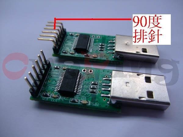 萬平:USB to TTL(A公,裸板,3.3V)6 I/O,Win10,Android,PL2303HXD,有三色燈