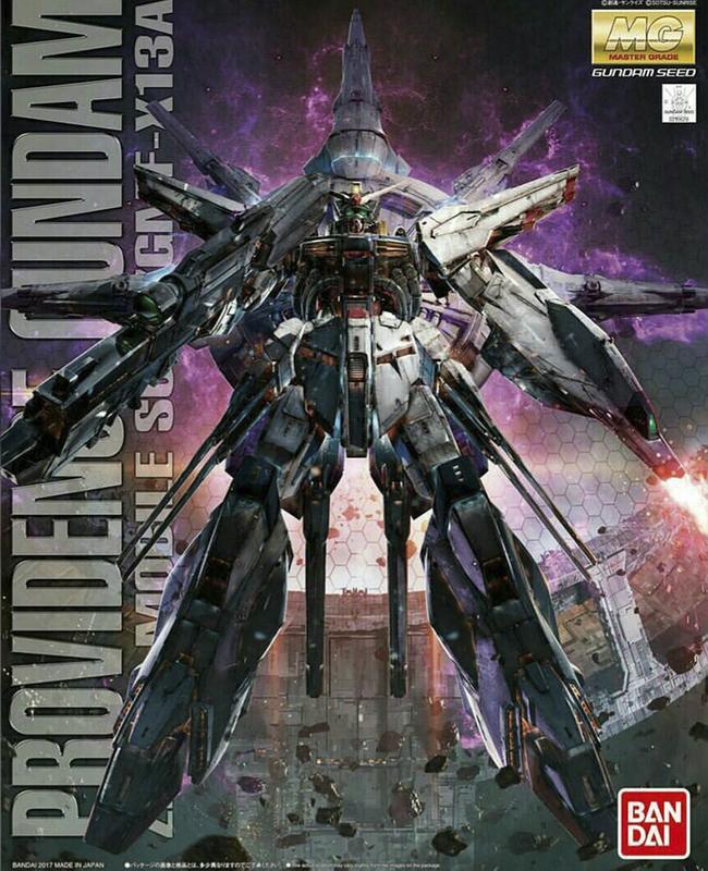 《密斯特喬》 萬代 BANDAI MG 1/100 ZGMF-X13A 天帝鋼彈(一般版本)