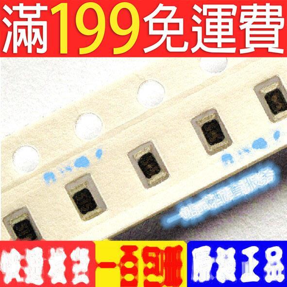 滿199免運3M5%精度 0805貼片電阻100PCS5 229-13955