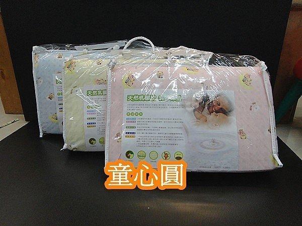 乳膠床墊*2尺*4尺(60*120cm)*顏色有米&藍&粉三色**台灣製造品質可靠◎童心玩具1館◎