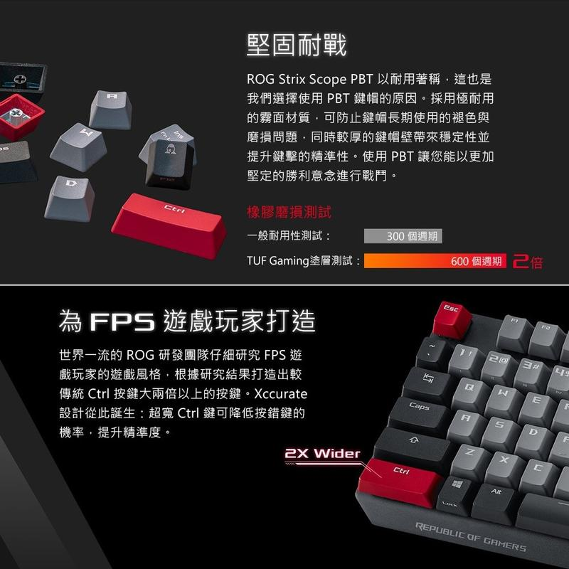 [958-3C] ASUS ROG Strix Scope PBT 機械式電競鍵盤