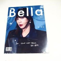 【懶得出門二手書】《Bella 儂儂423》賈靜雯 敬最好的時光(全新未拆封)(21C12)