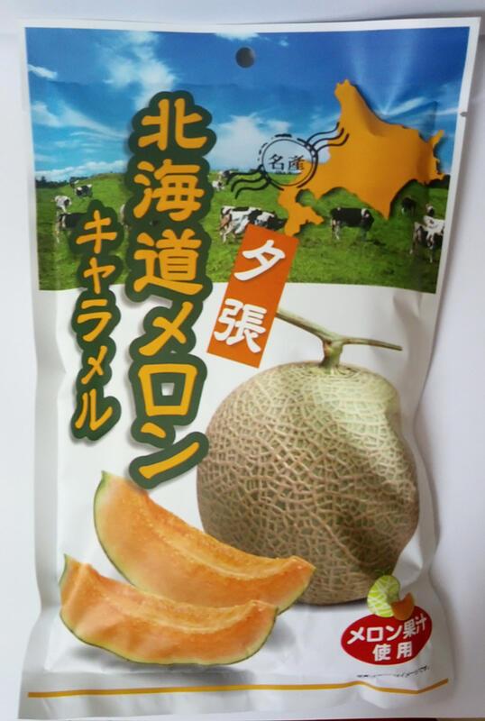 宮田 北海道夕張哈密瓜 焦糖牛奶糖 320g/包