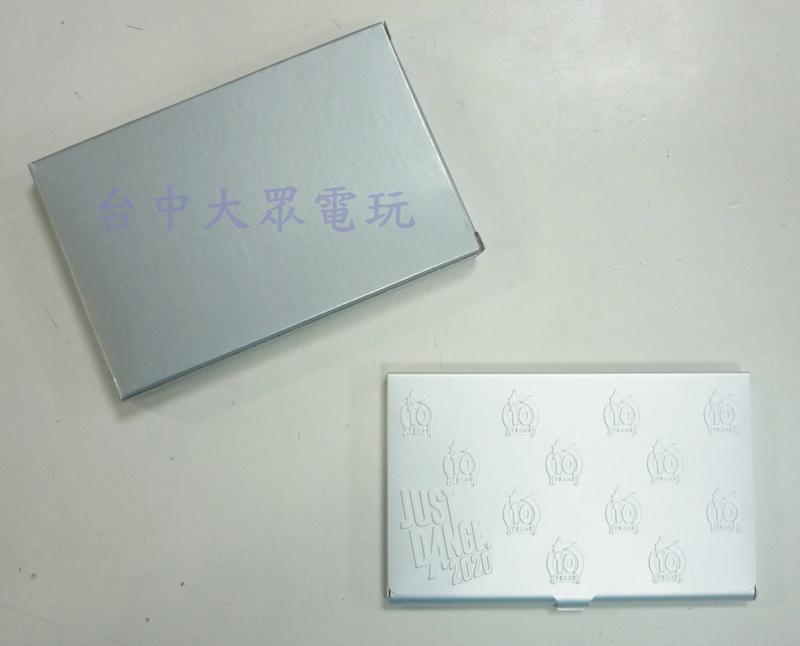 Switch NS 任天堂 遊戲片 卡匣盒 卡夾盒 3片 3入裝 收納盒 銀色 全新 裸裝【台中大眾電玩】