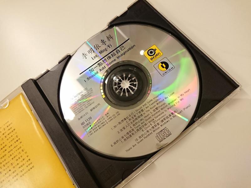 【絕版珍藏】李明依《小女人》加一點想像給自己 滾石唱片正版 我的心有七億扇窗 安克強 黃韻玲