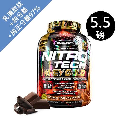 MuscleTech 金牌級 怪獸爺爺 NITRO-TECH 100%健身氮泵低熱量乳清蛋白 5.5磅