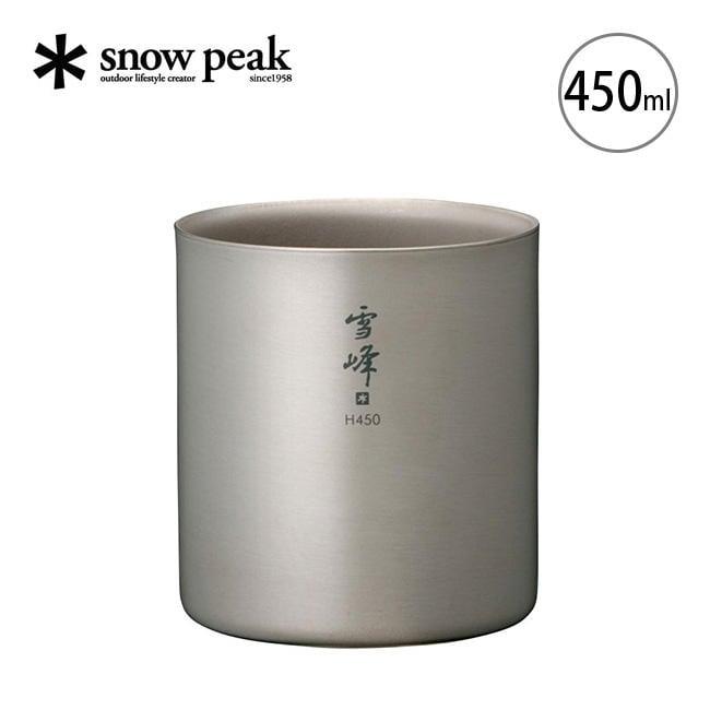 Snow Peak 鈦合金雪峰雙層斷熱杯 H450 + 蓋