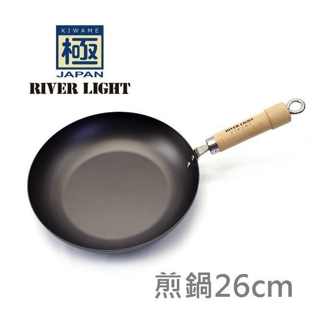 [偶拾小巷] 日本製 極 ROOTS 鐵鍋 平底煎鍋 26cm 原木手把