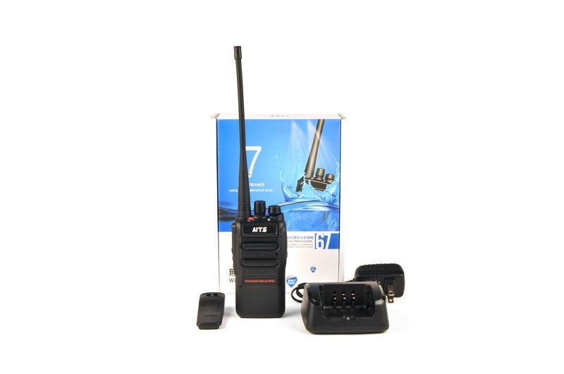 [ 超音速 ] MTS-67U 免執照 無線電對講機 IP67防水防塵等級【好禮四選一】【免運費+可刷卡分期】
