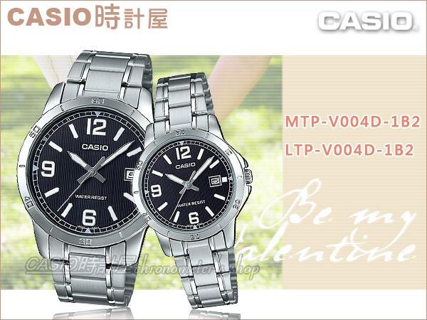 CASIO 卡西歐 手錶專賣店 MTP-V004D-1B2+LTP-V004D-1B2 對錶 不鏽鋼錶帶 防水 礦物