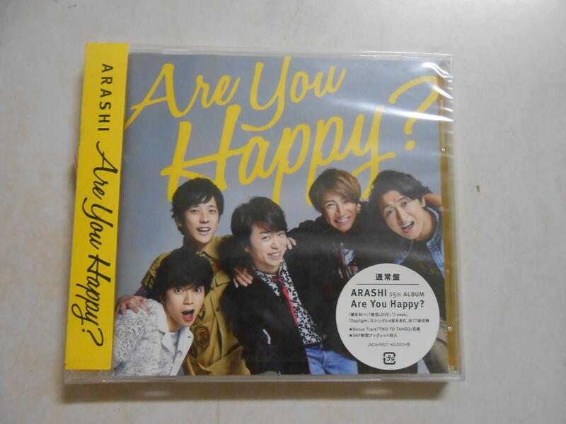 【森林二手CD】 箱5  日版《ARASHI 嵐 Are You Happy? 通常盤 》