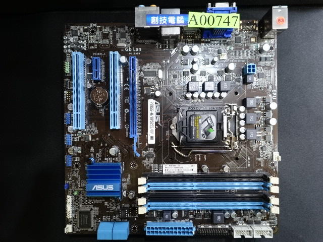 [創技電腦] 華碩 主機板 1156 腳位 型號:P7H55-M 二手良品 實品拍攝 A00747