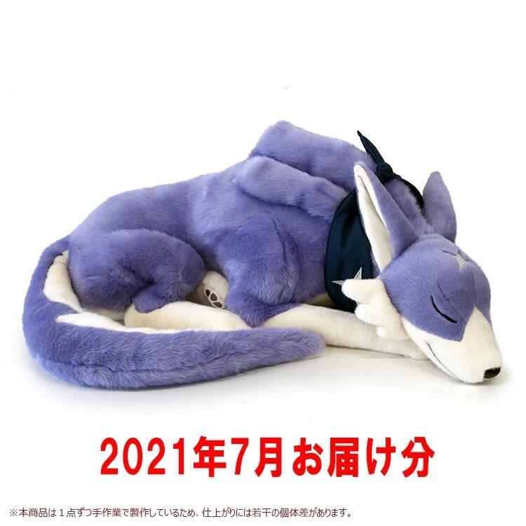 魔物獵人 崛起  獵犬加爾克大型抱枕(日版)