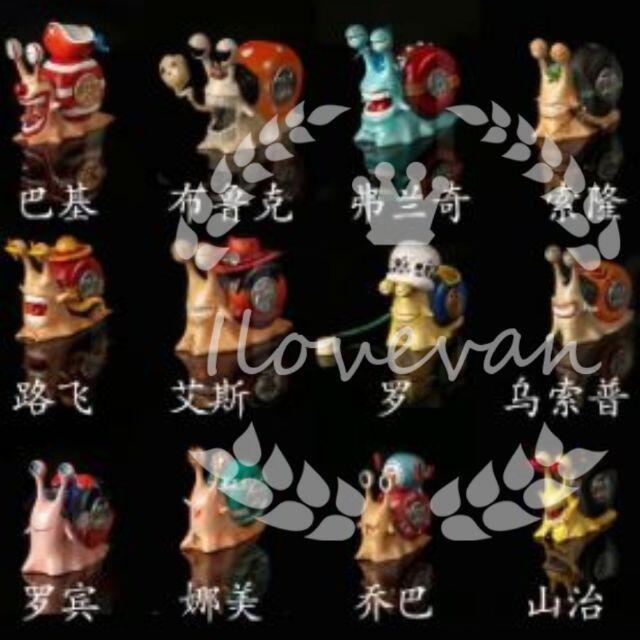 航海王 海賊王 魯夫 草帽海賊團 POP GK 巴基 布魯克 佛朗基 烏索普 羅賓 娜美 喬巴 電話蟲 造型 公仔 景品