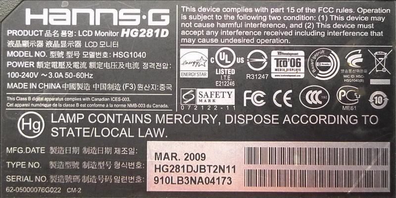【石信液晶維修】 HANNS.G  HG281D 不開機.螢幕維修