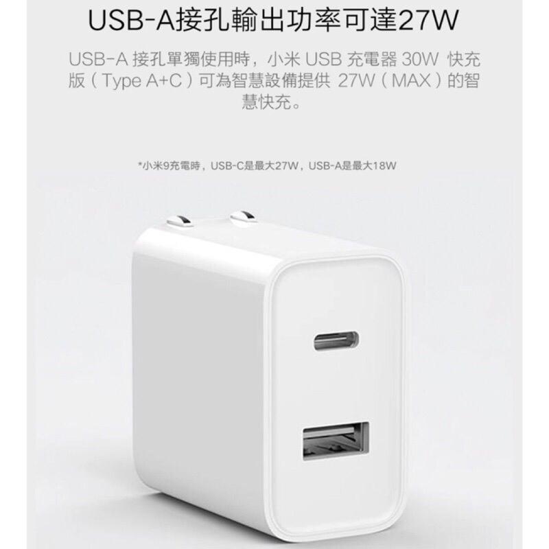 器 usb 充電