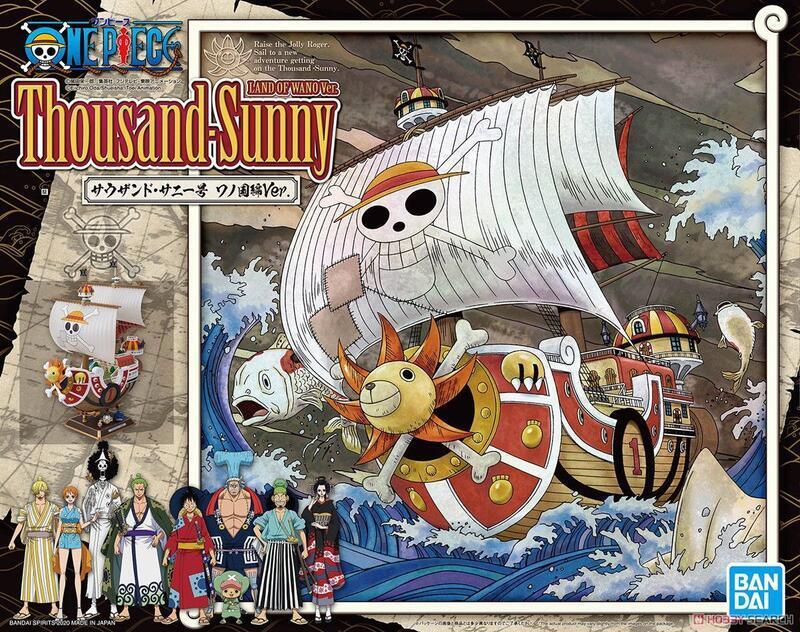 (大鳥叔叔模型)BANDAI  ONE PIECE 海賊王 THOUSAND SUNNY 千陽號 和之國篇