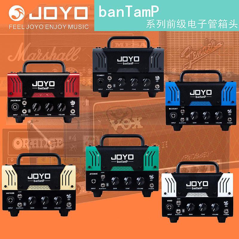 JOYO箱頭banTamP小怪獸20W藍牙迷你雙通道前級電子管吉他分體音箱