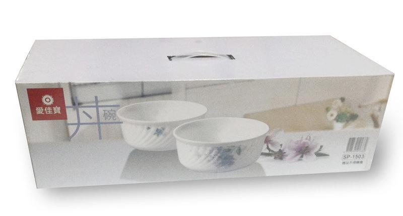 愛佳寶-SP-1503-高級丼飯碗(附蓋)五件組(可微波)/熱陶瓷碗/拉麵碗