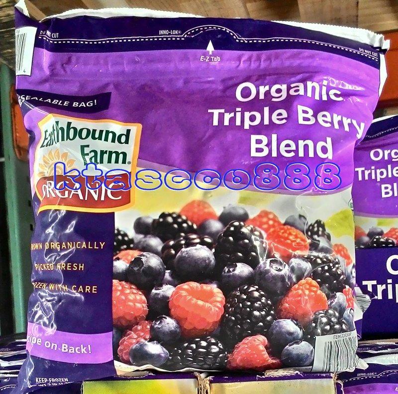 [華美小舖Costco代購] 有機冷凍三種綜合莓 (黑莓,藍莓,覆盆莓)1.36公斤 壹袋價(限本島運送,外島需加收)