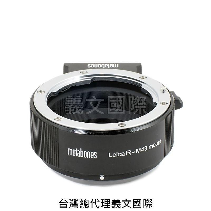 Metabones專賣店:Leica R-M4/3(Panasonic_Micro 43_Olympus_萊卡_Leica R_GH5_GH4_G8_GF10_EM1_EM5_轉接環)